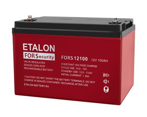 Аккумулятор ETALON FORS 12100