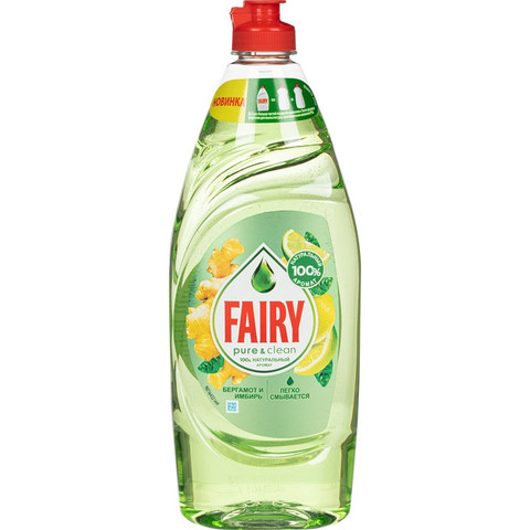 Средство для мытья посуды Fairy  Pure & Clean Бергамот и Имбирь 650мл