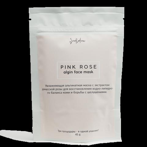 Альгинатная маска увлажняющая PINK ROSE, SmoRodina