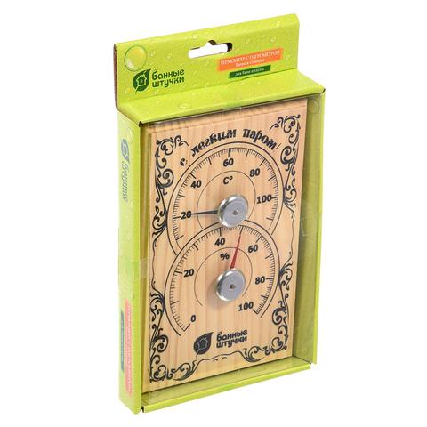 Термометр с гигрометром Банная станция 18х12х25см для бани и сауны