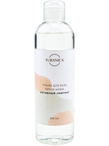 Тоник для всех типов кожи Turanica Активный лифтинг