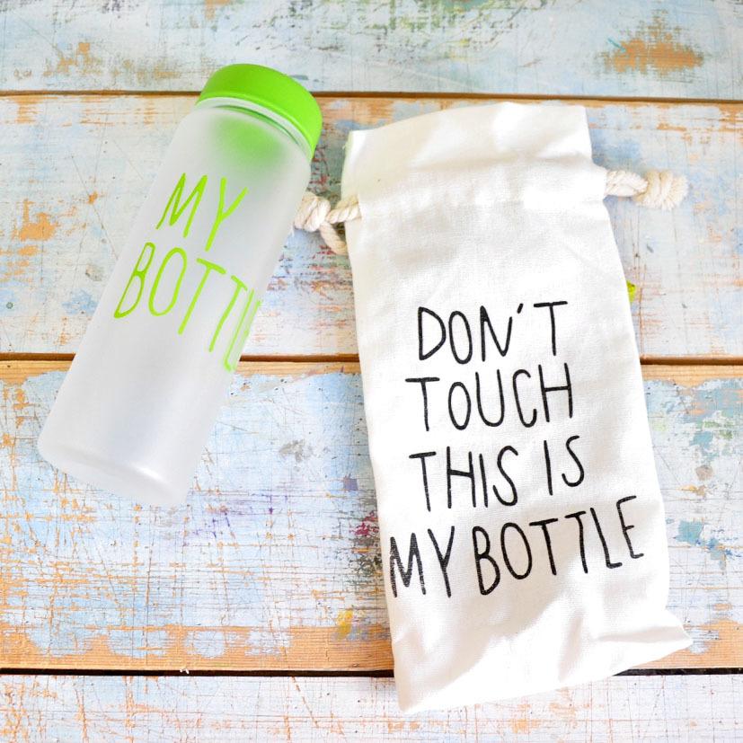 Бутылка для напитков My Bottle 600 мл (салатовая)