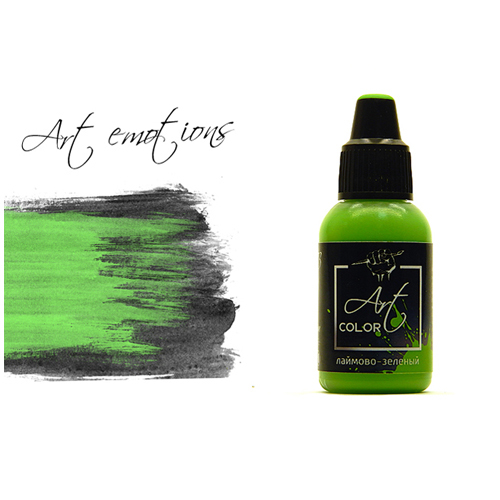 Pacific 88 Art Color P-ART173 Краска Pacific88 ART Color Лаймово-Зеленая (Lime Green) укрывистый, 18мл P-ART173.jpg