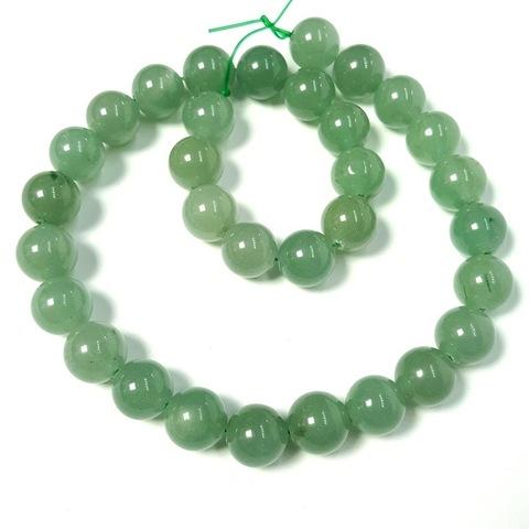 Бусины зеленый авантюрин шар гладкий 12 мм 16 бусин