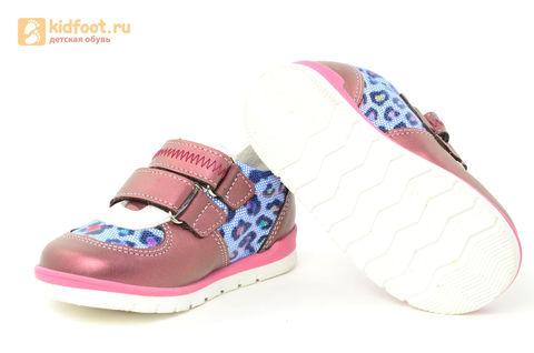 Детские ботинки Лель 3-1017 из натуральной кожи, для девочки, розовые. Изображение 10 из 14.