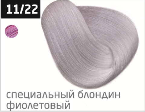 OLLIN color 11/22 специальный блондин фиолетовый 100мл перманентная крем-краска для волос