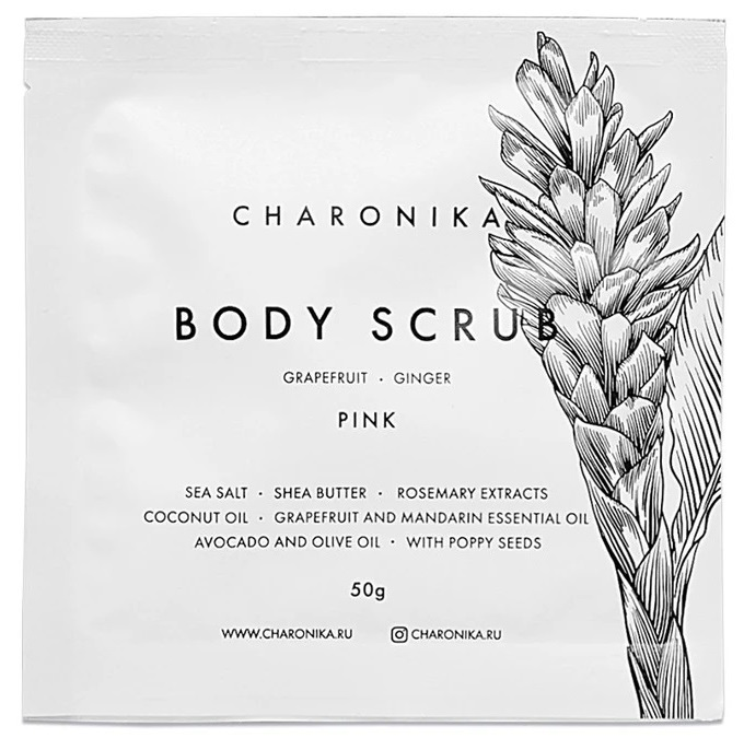 Скраб сухой CHARONIKA Pink Body Scrub 50 гр (грейпфрут, имбирь) в пакете