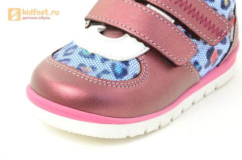 Детские ботинки Лель 3-1017 из натуральной кожи, для девочки, розовые. Изображение 11 из 14.