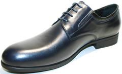 Туфли мужские классические синие IKOC