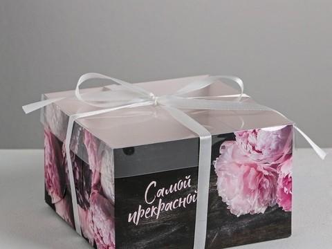 Коробка на 4  капкейка «Самой прекрасной»