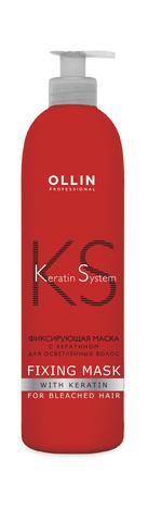 OLLIN Keratine System Фиксирующая маска с кератином для осветлённых волос 500мл