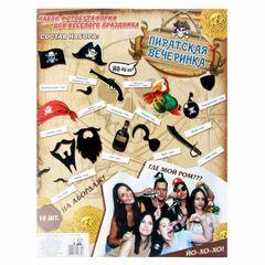 Купить набор для селфи Пираты - Магазин