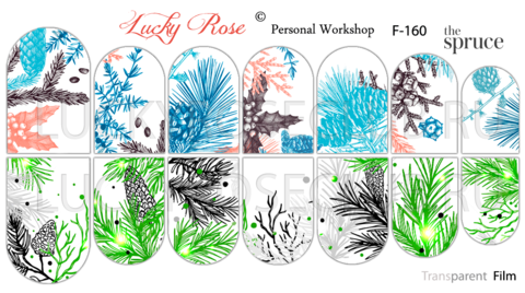 Слайдер Lucky Rose F-0160