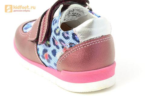 Детские ботинки Лель 3-1017 из натуральной кожи, для девочки, розовые. Изображение 13 из 14.