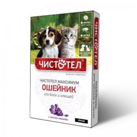 Чистотел Максимум ошейник для котят и щенков