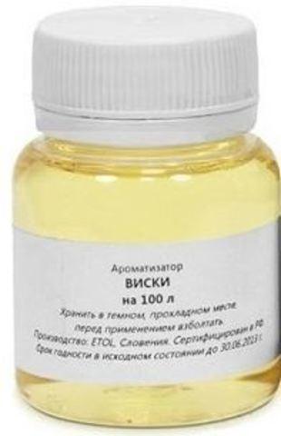 Вкусоароматический концентрат Виски на 100 л + колер