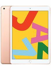 Planşet \ Планшет \  Tablet iPad 10.2 WIFI 7 32GB (2019) Gold