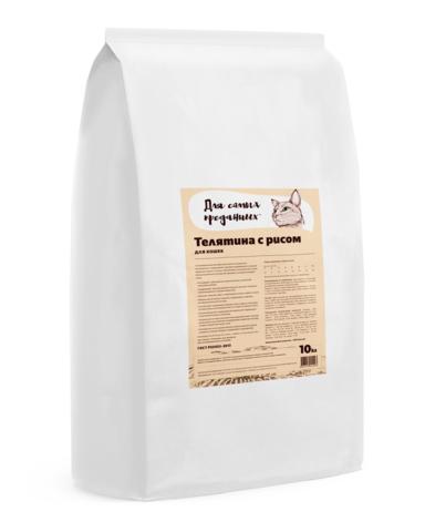 Для самых преданных™   корм для кошек Телятина с рисом, 10кг.