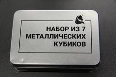 Набор Металлических Кубиков Единорог