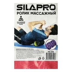 Ролик массажный SILAPRO