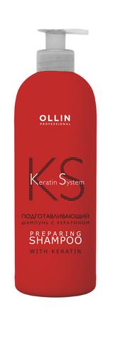 OLLIN Keratine System Подготавливающий шампунь с кератином 500мл