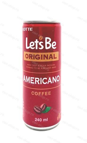 Напиток кофейный Let's be Americano, Корея, 240 мл.