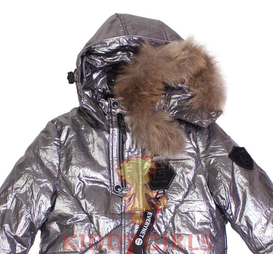 Куртка унисекс Minika, 817