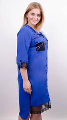 Глем. Ошатна сукня-сорочка великих розмірів. Електрик+чорний.