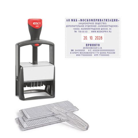 Датер автоматический самонаборный металлический Colop S2860 Bank Set (10 строк, 49х68 мм)