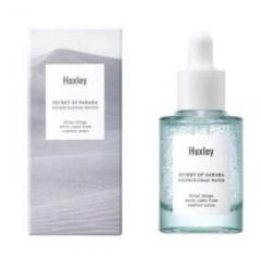 Huxley Essence Grab Water эссенция для лица 30мл