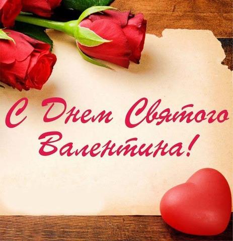 Печать на вафельной бумаге, День Влюбленных 12