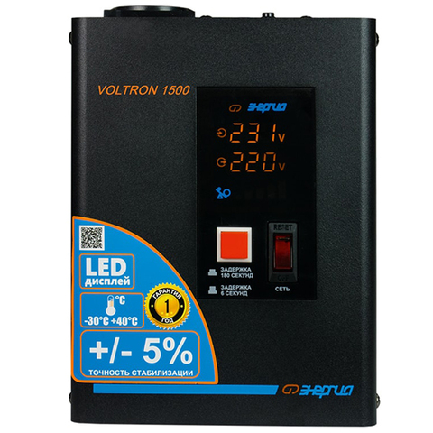 Стабилизатор Voltron-1 500 (НР) Энергия