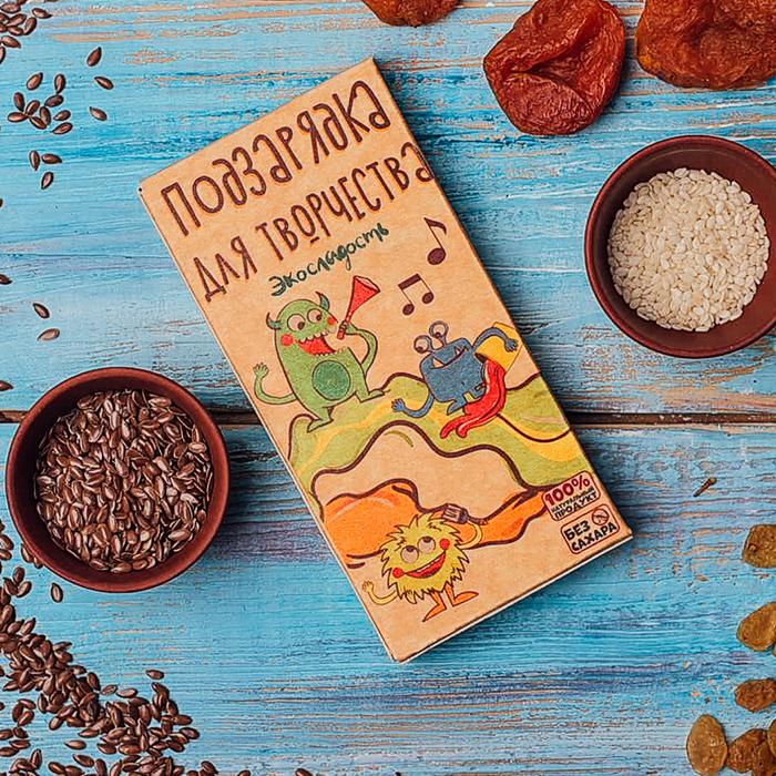 Купить в подарок экобатончик шоколад ПОДЗАРЯДКА ДЛЯ ТВОРЧЕСТВА в Перми
