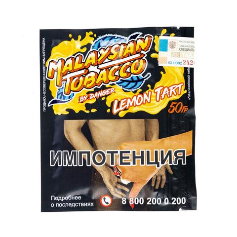 Табак Malaysian Tobacco 50 г Lemon Tart (Лимонный Пончик)