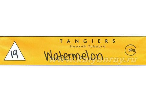 Tangiers Noir Watermelon