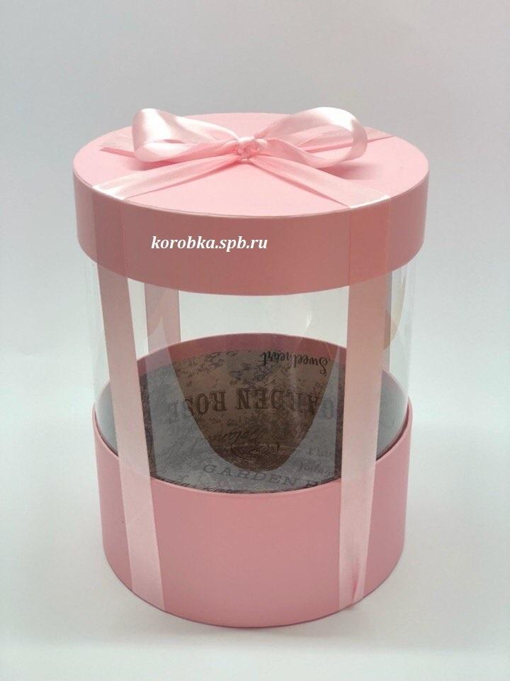 Коробка аквариум 20 см Цвет : Нежно розовый  . Розница 400 рублей .