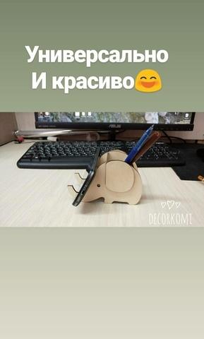 Подставка под телефон Слоник ДекорКоми 3шт