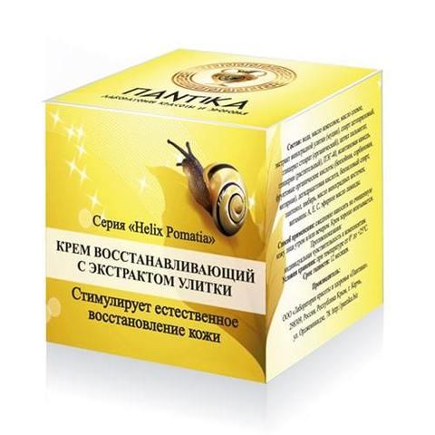 Крем восстанавливающий с экстрактом улитки (Пт)
