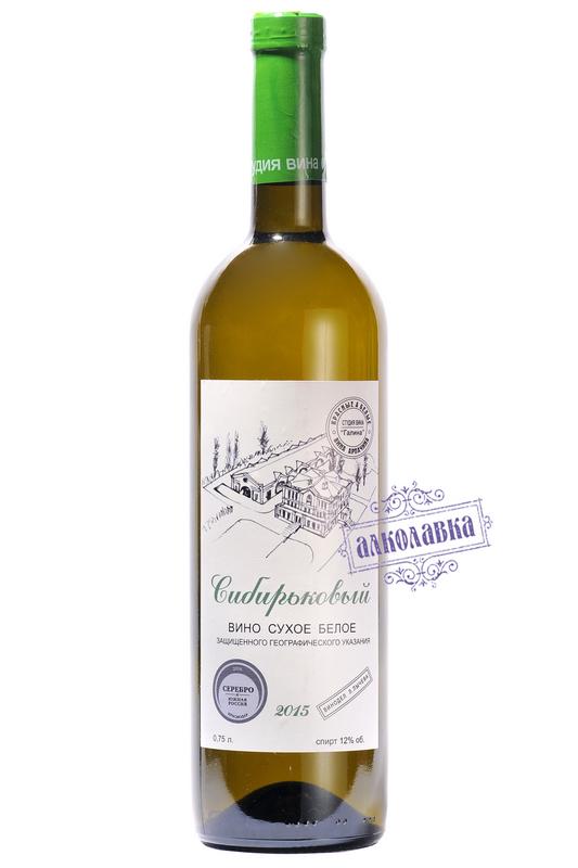 Вино Арпачина Сибирьковый сухое белое  2014г