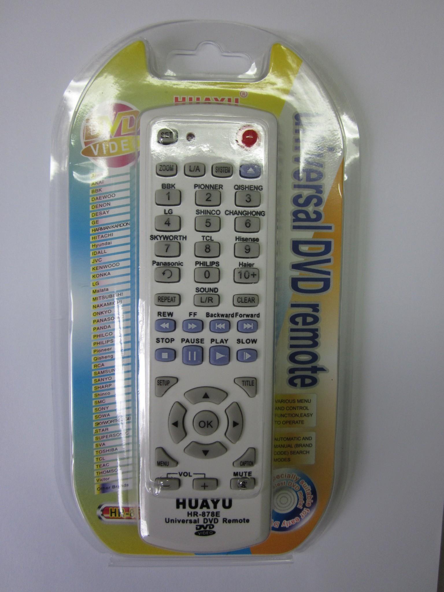 HR-878E
