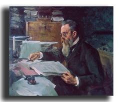 """Репродукция """"Серов - Портрет Римского-Корсакова. 1898"""""""