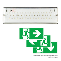 Светодиодный настенный световой эвакуационный указатель PL EML 2.0 – вид спереди
