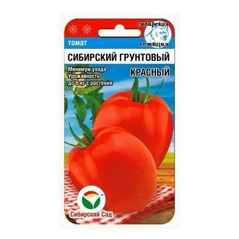 Сибирский грунтовый красный 20шт томат (Сиб Сад)