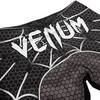 Шорты Venum Spider 2.0 Black