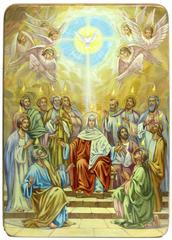 Живописная икона Сошествие Святого Духа 42х29 на кипарисе в березовом киоте