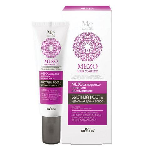 Мезосыворотка-интенсив несмываемая Быстрый рост и идеальная длина волос , 30 мл ( Mezo Hair Complex )