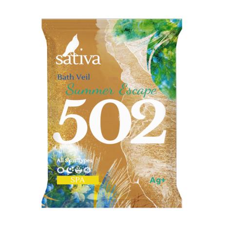Вуаль для ванны Побег в жаркое лето №502 | Sativa