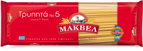 Спагетти №5 с дырочками MAKVEL 500 гр.