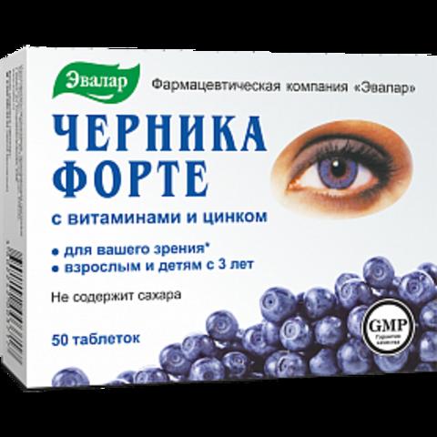 Черника-Форте с витаминами и цинком №100