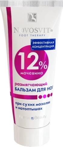 Novosvit Размягчающий бальзам для ног 12% мочевина 4.9